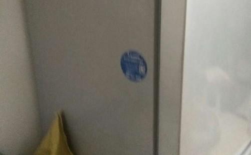 怎么判断冰箱制冷剂泄漏