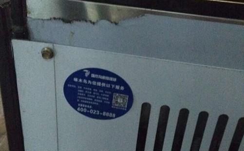 冰箱漏氟的原因