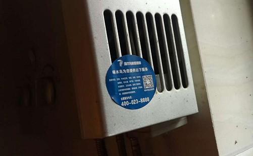 燃气热水器水温很低怎么办