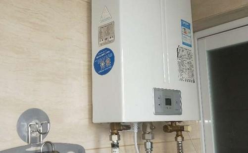 电热水器指示灯不亮