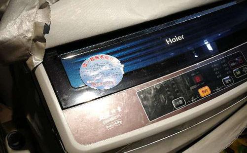 维修洗衣机从内部修起