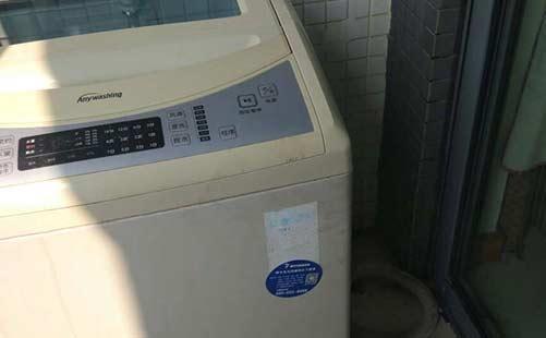 洗衣机出现故障怎么办
