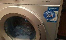 重庆南岸区洗衣机安装