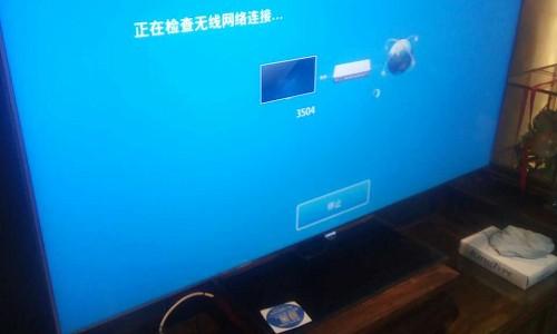 哪个网络电视好
