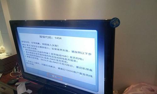 如何快速修理电视故障