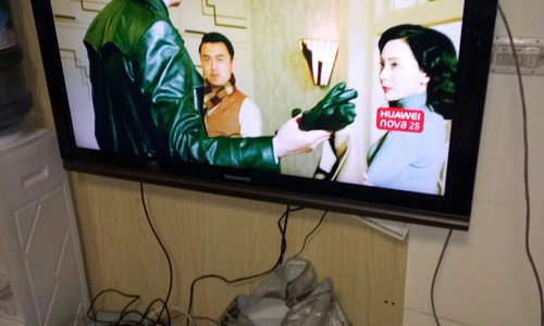 长虹电视底座可以单独购买