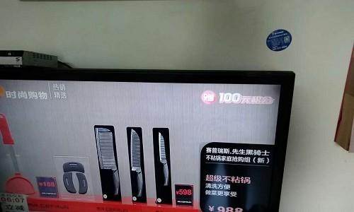 出现此故障电视怎么修