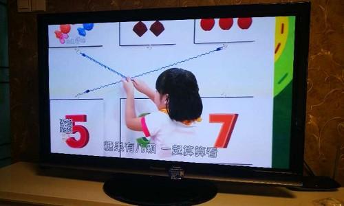 电视机万能遥控器的使用方法