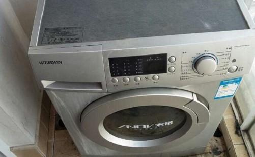 全自动洗衣机电路图是什么