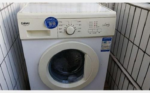 荣事达洗衣机离合器是什么
