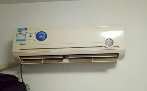 空调故障怎么维修