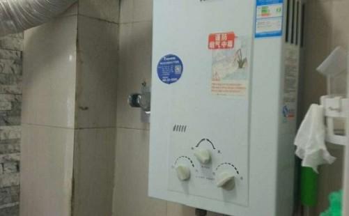 修理燃气热水器的方法