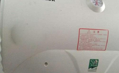 樱花热水器质量号码