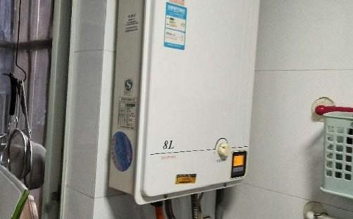 阿里斯顿热水器漏水如何解决