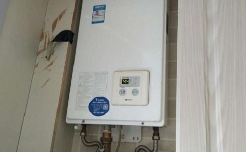燃气热水器使用前要注意安全