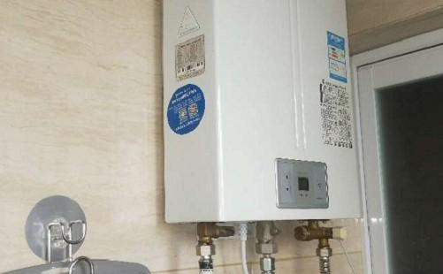 太阳能热水器传感器如何